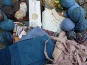 rag weave 050